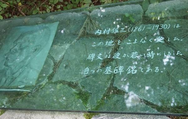 内村鑑三名言集(生き方について学びたい)